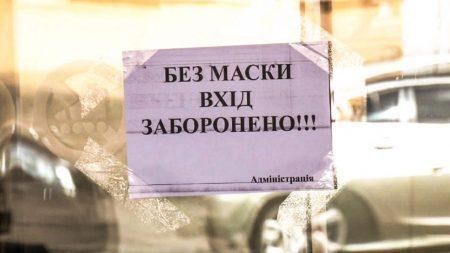 Троє жителів Кропивницького заплатять по 17 тисяч за порушення карантину