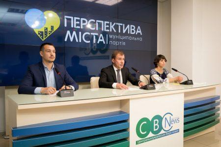 У Кропивницькому вперше зареєстрували загальнонаціональну партію. ФОТО