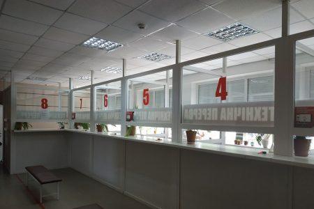 У Кропивницькому після ремонту відновив роботу абонвідділ «Дніпpо-Кіpовогpад»