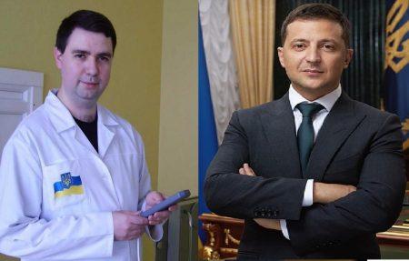 Лікар-онколог із Кропивницького звернувся до президента щодо легалізації медичного канабіса