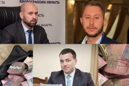 За подільника колишнього голови Кіровоградської ОДА Балоня внесли заставу