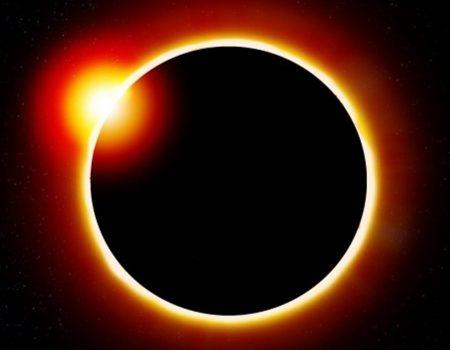 Завтра в Україні спостерігатиметься сонячне затемнення