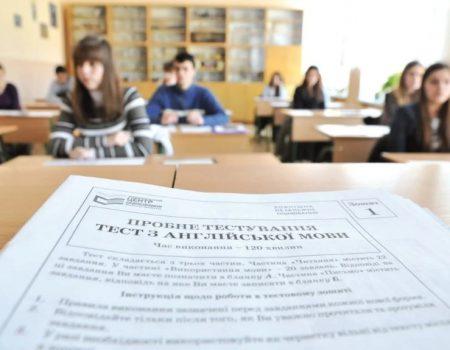 Зовнішнє незалежне оцінювання на Кіровоградщині стартувало без порушень