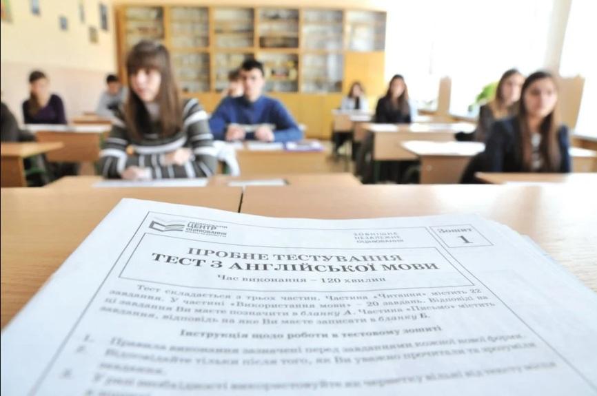 Без Купюр 5 січня розпочнеться реєстрація на пробне ЗНО-2021 Освіта  новини Кіровоградщина ЗНО