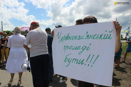 На Кіровоградщині хочуть створити ще одну ОТГ