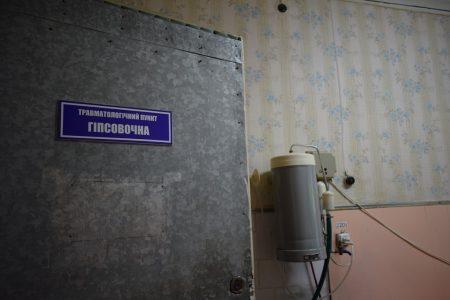 """У Кропивницькому ремонтують травмпункт """"четвертої"""" лікарні. ФОТО"""