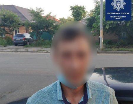 Кіровоградщина: колишній керівник районного ДАІ намагався викрасти екссуддю
