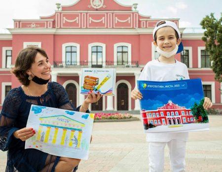 У Кропивницькому визначили призерів конкурсу малюнків від «Перспективи міста». ФОТО