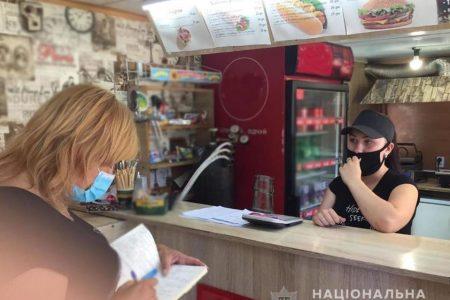 За недотримання протиепідемічних норм на Кіровоградщині закрили 4 громадських заклади