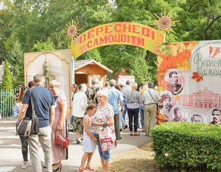 У кропивницькому Дендропарку відбудеться урочисте відкриття фонтану