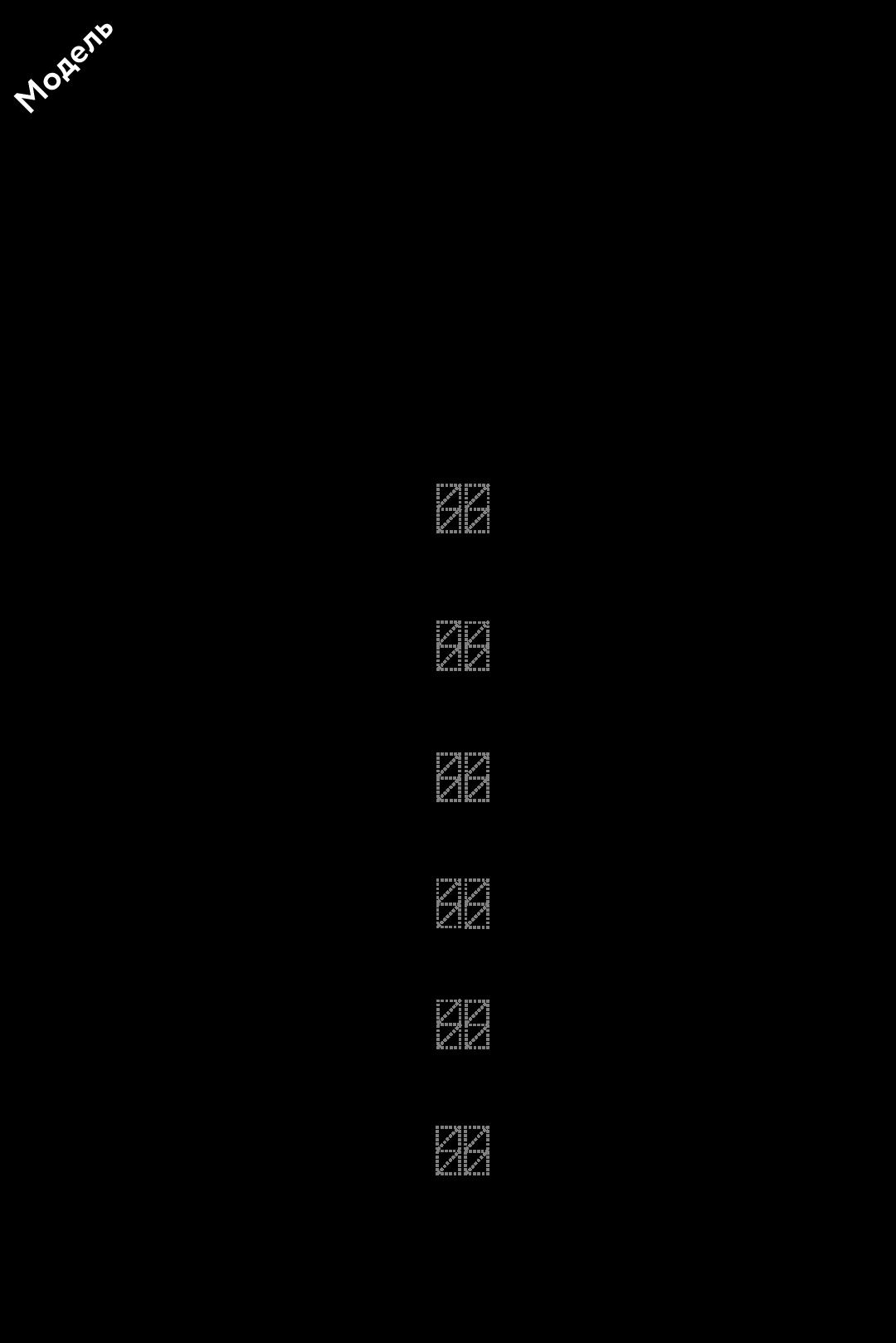 Без Купюр Новий бюлетень і менші розміри застави - зміни у Виборчому кодексі Україна сьогодні  ОПОРА місцеві вибори Виборчий кодекс вибори 2020 2020 рік