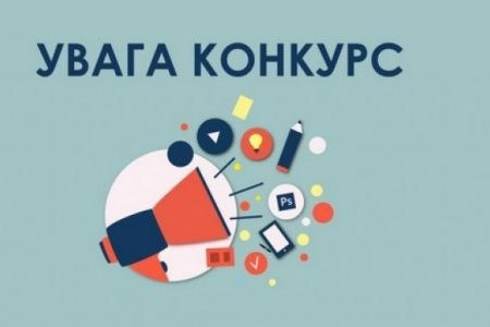 У Приютівці оголосили конкурс на створення бренду громади