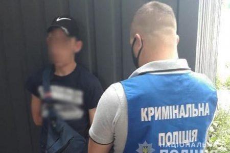 На Кіровоградщині  затримали жителя столиці, який збував боєприпаси
