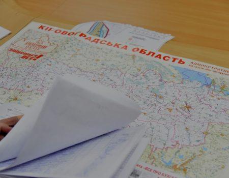 """В селищі на Кіровоградщині відбулися збори під гаслом """"Власівка – це Полтавщина!"""". ВІДЕО"""