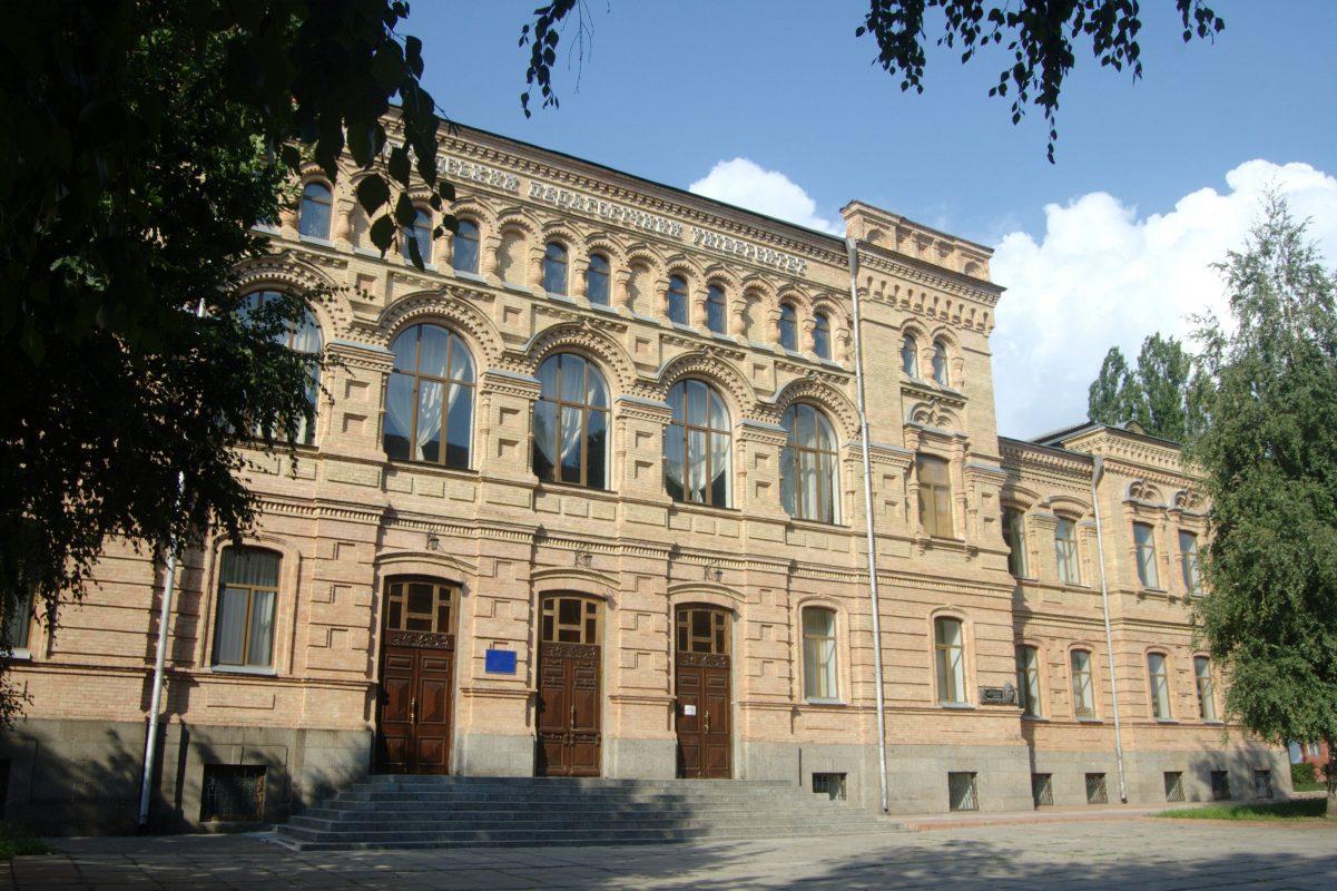 Без Купюр 2 групи педуніверситету в Кропивницькому перевели на дистанційне навчання через COVID-19 Здоров'я  педуніверситет Кропивницький Коронавірус в Україні 2020 рік