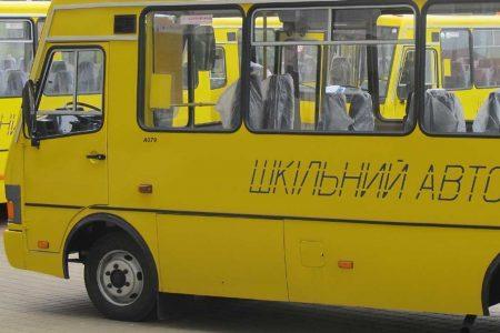 На Кіровоградщині закупили шкільні автобуси, обладнані GPS-трекерами