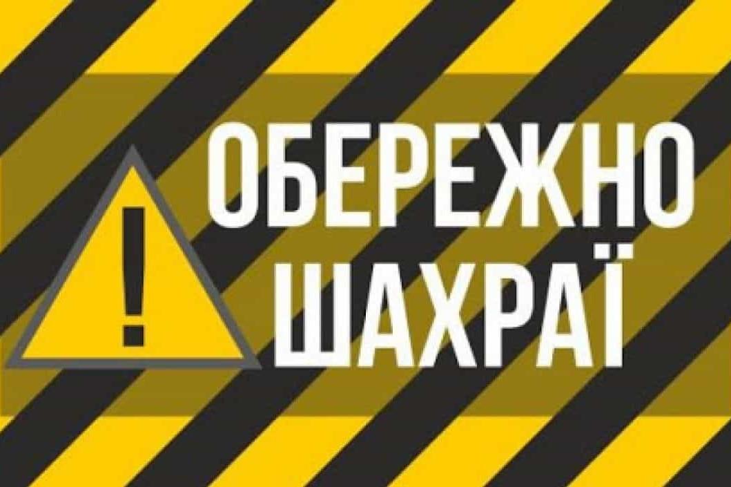 Без Купюр У Новомиргороді аферистка видає з себе контролерку Життя  шахрай Новомиргород афера 2020 рік