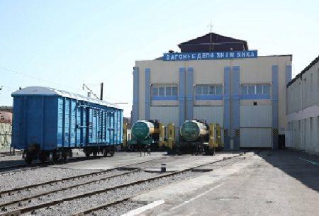 Знам'янське депо відремонтувало найбільше вантажних вагонів