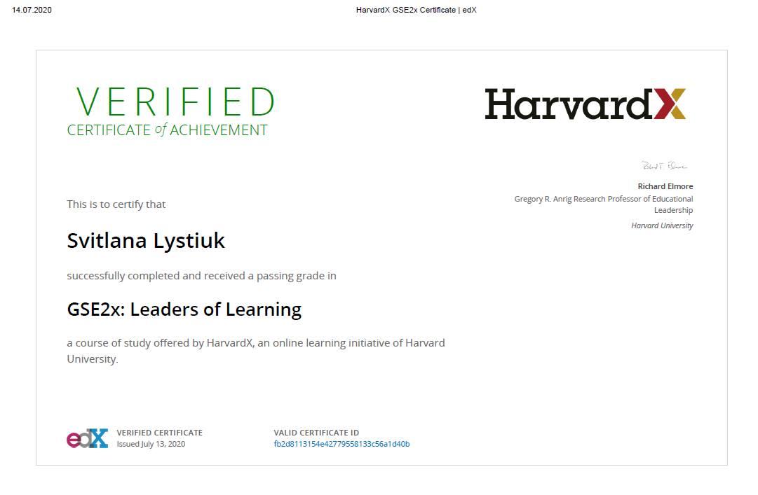 Без Купюр Світлана Листюк про навчання в Гарварді та на що здатна «Баба Єлька». ВІДЕО Інтерв'ю  Світлана Листюк Гарвард Баба Єлька 2020 рік