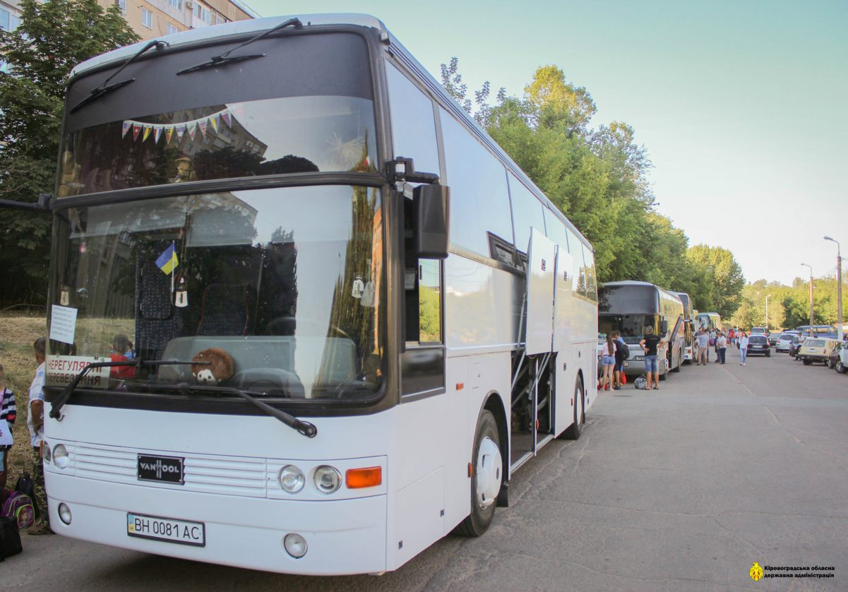 Без Купюр 250 дітей пільгових категорій із Кіровоградської області вирушили до табору на Одещині Здоров'я  сироти оздоровлення Одеса діти 2020 рік