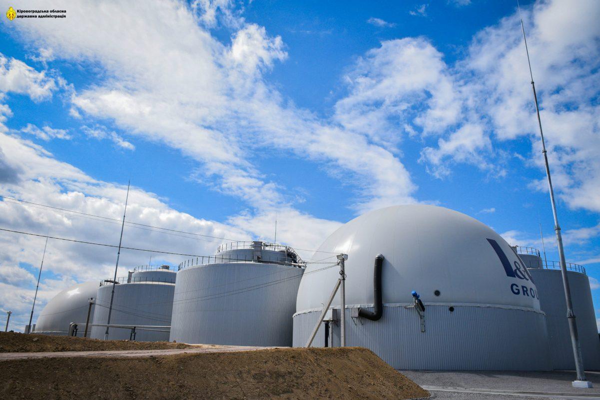Без Купюр На Кіровоградщині перероблятимуть відходи цукрового виробництва в тепло- й електроенергію Бізнес  Сергій Тарасов I&U Group 2020 рік