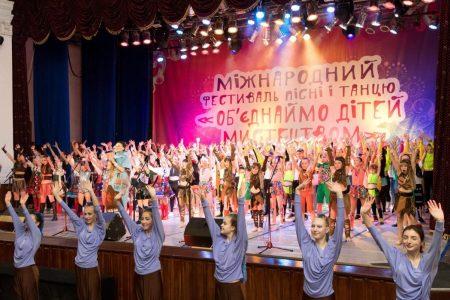 У Кропивницькому талановиту молодь запрошують взяти участь у фестивалі «Об'єднаймо дітей мистецтвом»