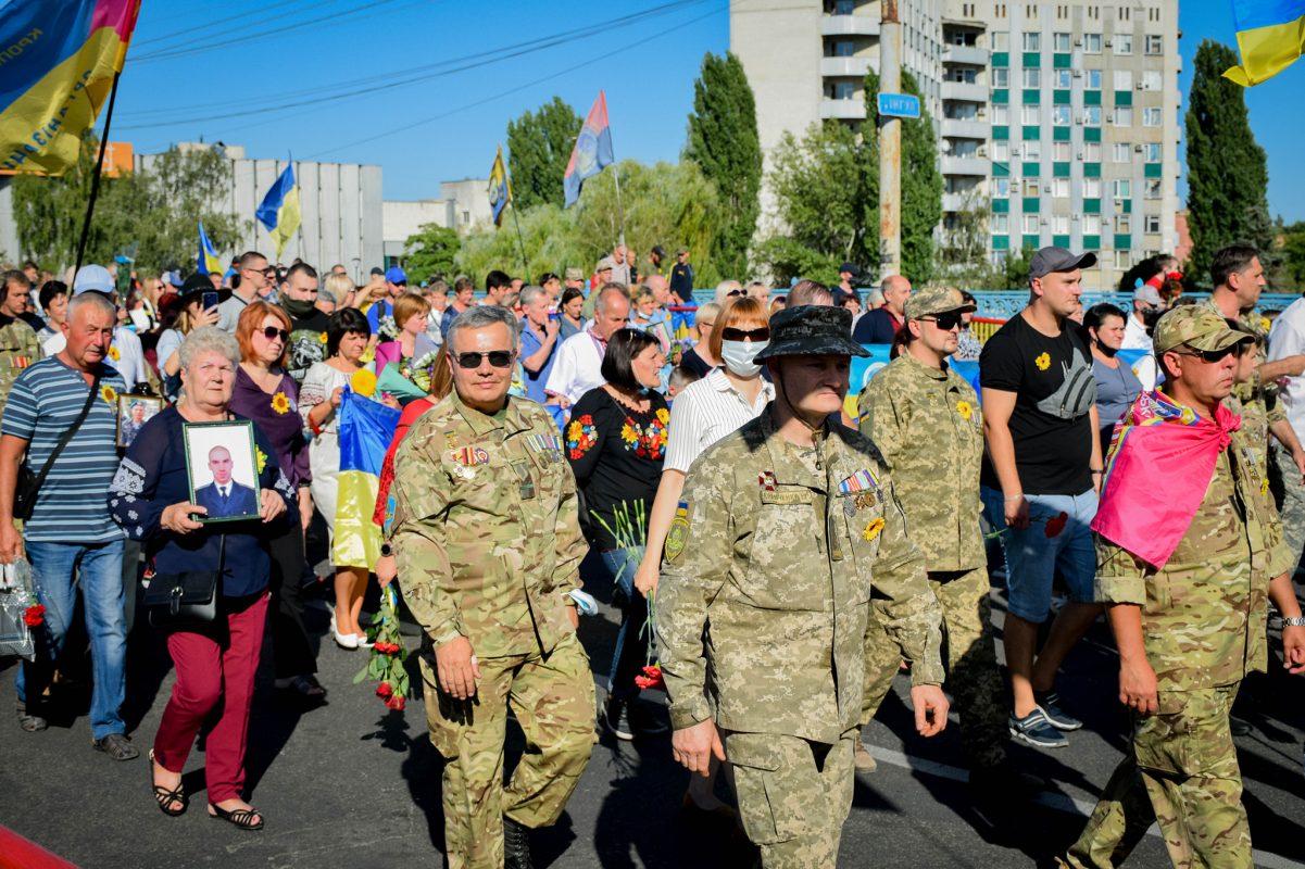 Без Купюр Шоста річниця Іловайської трагедії: у Кропивницькому вшанували загиблих військових Події  Іловайська трагедія 2020 рік