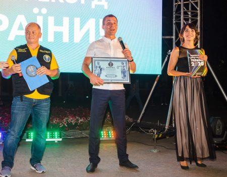 У Кропивницькому відбувся XII Міжнародний фестиваль пісні і танцю та встановили новий рекорд. ФОТО