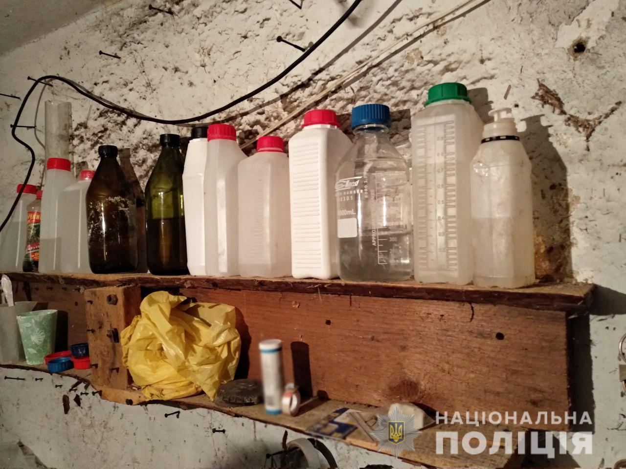 Без Купюр На Кіровоградщині наркозбувач постане перед судом Кримінал  управління протидії наркозлочинності 2020 рік