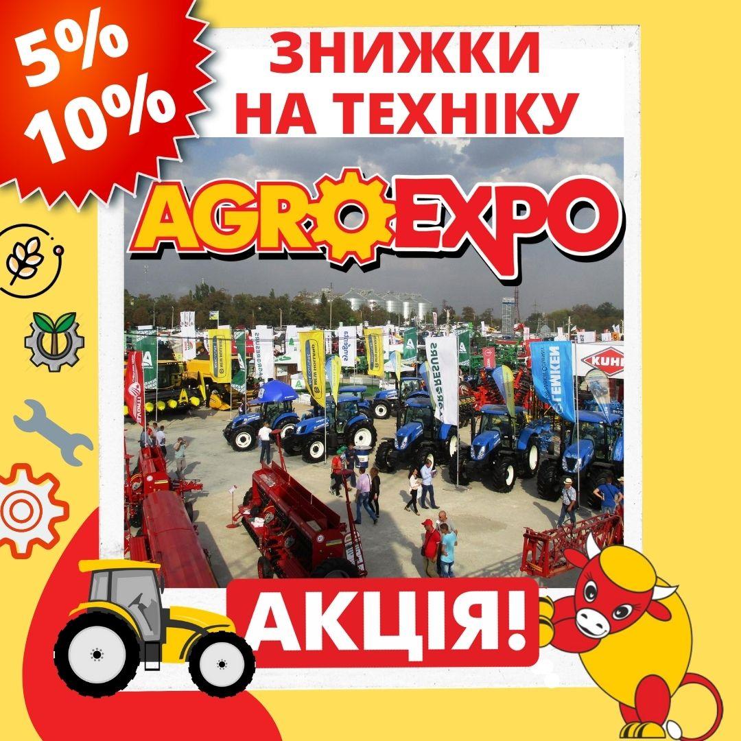"""Без Купюр На цьогорічній виставці """"АгроЕкспо"""" можна буде придбати техніку зі знижками Бізнес  виставка Агроекспо AgroExpo 2020 рік"""