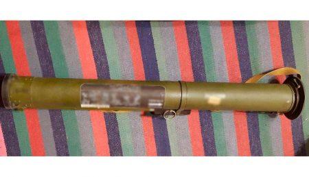 На Кіровоградщині вилучили з незаконного обігу гранатомет та осколкові боєприпаси до нього