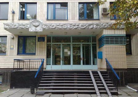 У Кіровоградській обласній стоматполіклініці проводять позаплановий аудит після звільнення керівника