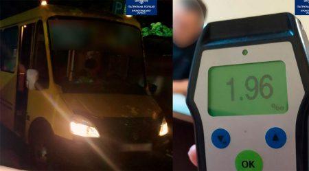 Патрульні виявили водія маршрутки, який керував напідпитку