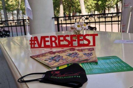 Veresfest-2020 в Кропивницькому: що ще крім нових смислів і незмінних координатів обіцяють організатори