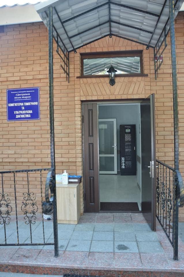 Без Купюр У Кропивницькому відкрили перший комунальний діагностичний центр. ФОТО Здоров'я  медичне обладнання закупівлі діагностичний центр 2020 рік