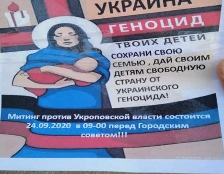 У Кропивницькому відзначили День Гідності та Свободи. ФОТО