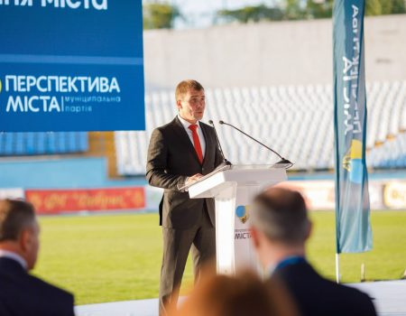 «Екостайл» пропонує перенести контейнерні майданчики в Кропивницькому з прибудинкових територій