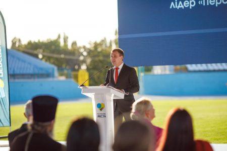 Емоційний виступ Артема Стрижакова на стадіоні «Зірка». ВІДЕО