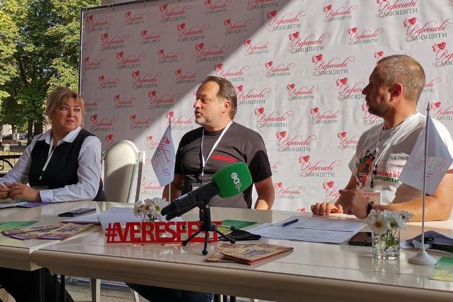 Без Купюр Veresfest-2020 в Кропивницькому: що ще крім нових смислів і незмінних координатів обіцяють організатори Головне  театральне мистецтво новини Кропивницький Вересневі самоцвіти Veresfest 2020 рік