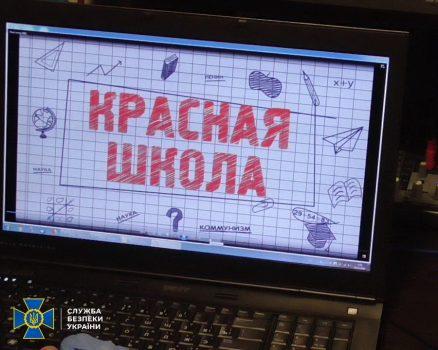 На Кіровоградщині засудили подружжя за пропаганду комунізму