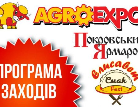 Донбас до України чи Україну до Донбасу?
