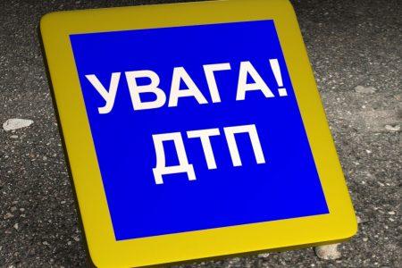 Кіровоградщина: у Компаніївському районі внаслідок ДТП загинула людина