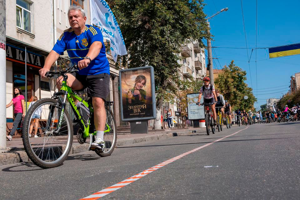 Флешмоб у Кропивницькому фото 3