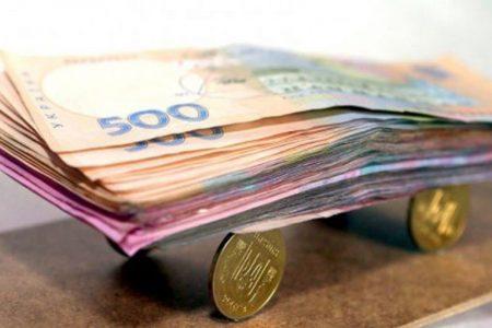 Роботодавцям Кіровоградщини виплатили 10 мільйонів гривень допомоги