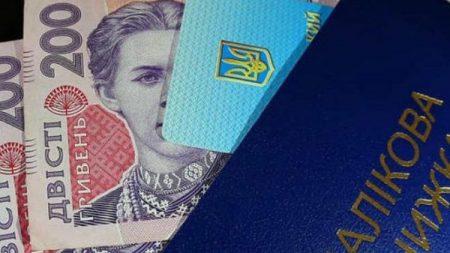 Шестеро студентів отримуватимуть стипендії від міського голови Кропивницького