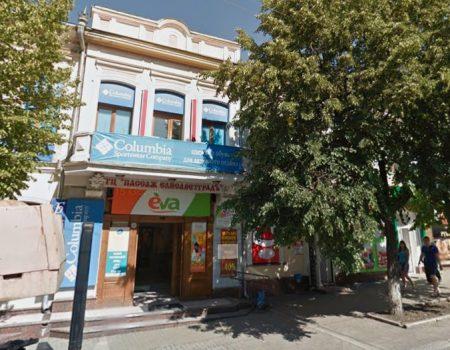 У двох віддалених мікрорайонах Кропивницького відкрили аптеки