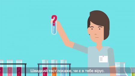 Проєкт USAID HealthLink: безкоштовне анонімне тестування на ВІЛ та гепатит С у Кропивницькому