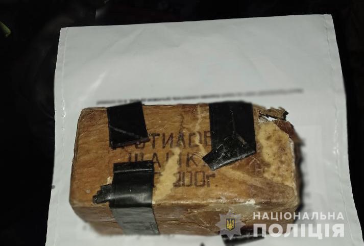 Без Купюр Поліція знайшла, хто підклав вибухівку в машину підприємця з Кропивницького Кримінал  новини Кіровоградщина вибухівка 2020 рік
