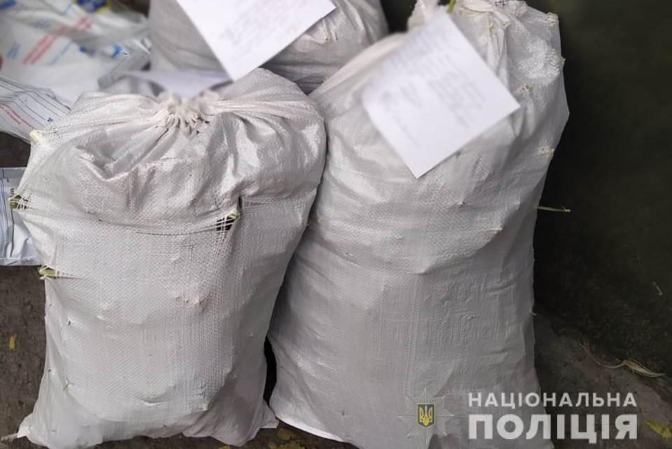 Без Купюр Поліцейські виявили та вилучили у жителів області близько п'яти кілограмів конопель Кримінал  новини наркотики 2020 рік