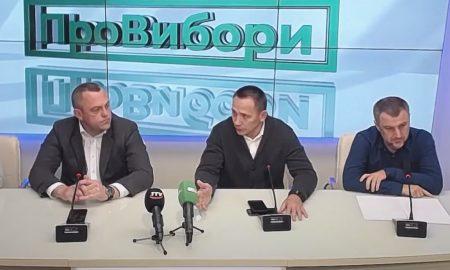 Партії озвучили попередні результати місцевих виборів у Кропивницькому